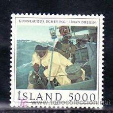 Sellos: ISLANDIA 525 SIN CHARNELA, PINTURA, OBRA DEL PINTOR GUNNLAUGUR SCHEWING. Lote 11678543