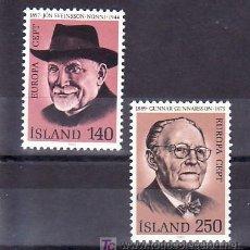 Sellos: ISLANDIA 505/6 SIN CHARNELA, TEMA EUROPA 1980, LITERATURA, PERSONAJES, . Lote 9797447