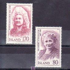 Sellos: ISLANDIA 494/5 SIN CHARNELA, MUJERES, PERSONAJES CELEBRES, . Lote 9797546