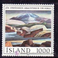 Sellos: ISLANDIA 488 SIN CHARNELA, PINTURA, OBRA DEL PINTOR JON STEFANSSON,. Lote 9797607