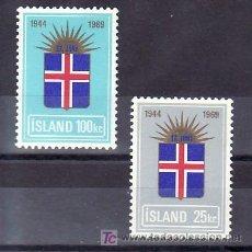 Sellos: ISLANDIA 385/6 SIN CHARNELA, 25º ANIVERSARIO DE LA REPUBLICA, . Lote 11469956