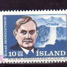 Sellos: ISLANDIA 352 SIN CHARNELA, LITERATURA, 25º ANIVERSARIO DE LA MUERTE DEL POETA EINAR BENEDIKTSON . Lote 9797676