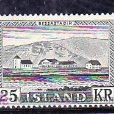 Sellos: ISLANDIA 277 CON CHARNELA, ARQUITECTURA, RESIDENCIA PRESIDENCIAL EN BESSASTADIR, . Lote 11780889