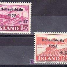 Sellos: ISLANDIA 243/4 CON CHARNELA, SOBRECARGADO, FONDO AYUDA PARA SINIESTRO DE HOLANDA, . Lote 9805389