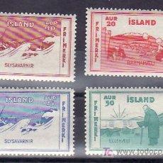 Sellos: ISLANDIA 154/7 SIN CHARNELA, BARCO, EN BENEFICIO SOCIEDAD OBRAS MARITIMAS Y AYUDA DE LOS NAUFRAGOS. Lote 11797918