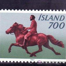 Sellos: ISLANDIA 539 SIN CHARNELA, DEPORTE, FAUNA, CABALLO ISLANDES Y LA EQUITACION, . Lote 10558611