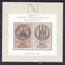 Sellos: ISLANDIA HB 4 SIN CHARNELA, NORDIA 84, EXPOSICION FILATELICA NORDICA EN REYKJAVIK, . Lote 10558028