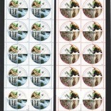 Sellos: ISLANDIA 1030/1 EN CARNET SIN CHARNELA, TEMA EUROPA 2005, GASTRONOMIA, . Lote 10558093