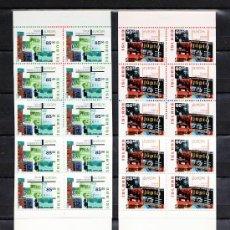 Sellos: ISLANDIA 966A/7A EN CARNET SIN CHARNELA, TEMA EUROPA 2003, EL ARTE DEL CARTEL, . Lote 10558259