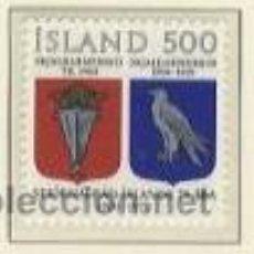 Sellos: ISLANDIA 1979 - 70º ANIVERSARIO DEL GOBIERNO DE ISLANDIA - YVERT 497. Lote 15726524