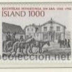 Sellos: ISLANDIA 1982 - COOPERATIVA DE THINGEYINGAR - YVERT 536. Lote 15727402