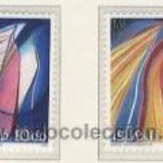 Sellos: ISLANDIA 1986 - NAVIDAD - YVERT 614/615. Lote 15760797