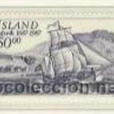Sellos: ISLANDIA 1987 - TRICENTENARIO DEL PUERTO DE OLAFSVIK - BARCOS - YVERT 616. Lote 15760854