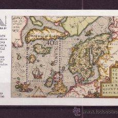 Sellos: ISLANDIA HB 6*** - AÑO 1984 - EXPOSICION FILATELICA INTERNACIONAL NORDIA 84 - MAPAS. Lote 24325227