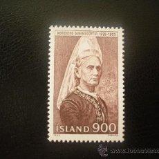 Sellos: ISLANDIA 1982 IVERT 538 *** PERSONAJES - THORBJORG SVEINSDOTTIR - FUNDADORA ASOCIACIÓN MUJERES. Lote 21804944