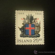 Sellos: ISLANDIA 1964 IVERT 335 *** 20º ANIVERSARIO DE LA REPÚBLICA - ESCUDO - HERALDICA . Lote 21825311