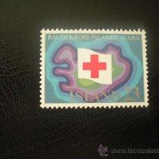 Sellos: ISLANDIA 1975 IVERT 462 *** 50º ANIVERSARIO DE LA CRUZ ROJA ISLANDESA. Lote 21825825