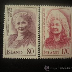 Sellos: ISLANDIA 1979 IVERT 494/5 *** PERSONAJES CELEBRES ISLANDESES. Lote 21825861