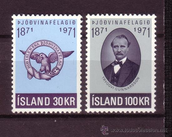 ISLANDIA 408/09*** - AÑO 1971 - CENTENARIO DE LA SOCIEDAD PATRIOTICA (Sellos - Extranjero - Europa - Islandia)
