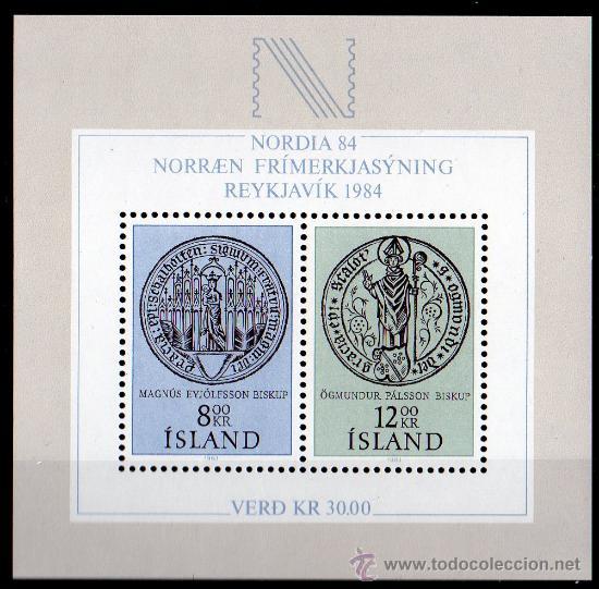 ISLANDIA AÑO 1983 YV HB 5*** EXPOSICIÓN FILATÉLICA NORDIA'84 - ESCUDOS - HERÁLDICA (Sellos - Extranjero - Europa - Islandia)