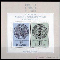 Sellos: ISLANDIA AÑO 1983 YV HB 5*** EXPOSICIÓN FILATÉLICA NORDIA'84 - ESCUDOS - HERÁLDICA. Lote 27481887