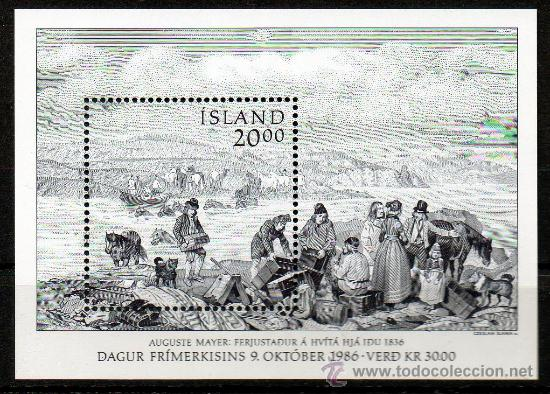 ISLANDIA AÑO 1986 YV HB 7*** DÍA DEL SELLO - DIBUJO DE AUGUST MAYER - CZESLAW SLANIA (Sellos - Extranjero - Europa - Islandia)