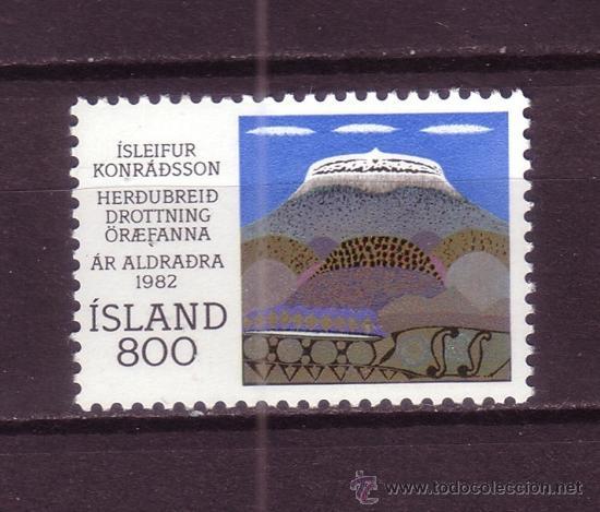 ISLANDIA 537*** - AÑO 1982 - AÑO DE LAS PERSONAS MAYORES - PINTURA - OBRA DE ISLEIFUR KONRADSSON (Sellos - Extranjero - Europa - Islandia)