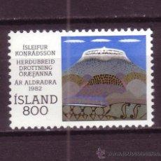Sellos: ISLANDIA 537*** - AÑO 1982 - AÑO DE LAS PERSONAS MAYORES - PINTURA - OBRA DE ISLEIFUR KONRADSSON. Lote 27653849