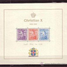 Sellos: ISLANDIA HB 1* - AÑO 1937 - 25º ANIVERSARIO DEL REINADO DEL REY CHRISTIAN X. Lote 29183110