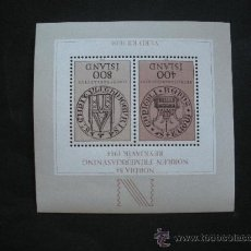 Sellos: ISLANDIA 1982 HB IVERT 4 *** EXPOSICION FILATÉLICA INTERNACIONAL - NORDIA-84 - ESCUDOS. Lote 29218560