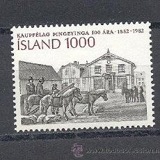 Sellos: ISLANDIA 1982, YVERT Nº 536**.. Lote 30236139