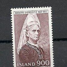 Sellos: ISLANDIA 1982, YVERT Nº 538**.. Lote 30236153