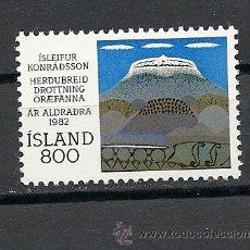 Sellos: ISLANDIA 1982, YVERT Nº 537**, MAYORES. Lote 30236437