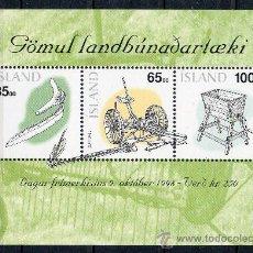 Sellos: ISLANDIA AÑO 1998 YV HB 22*** DÍA DEL SELLO - APEROS Y UTENSILIOS AGRÍCOLAS - ARTESANÍA. Lote 36139344