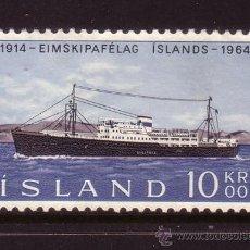 Sellos: ISLANDIA 332* - AÑO 1964 - BARCOS - 50º ANIVERSARIO DE LA COMPAÑÍA MARÍTIMA EIMSKIPAFELAG ISLANDS. Lote 37165935