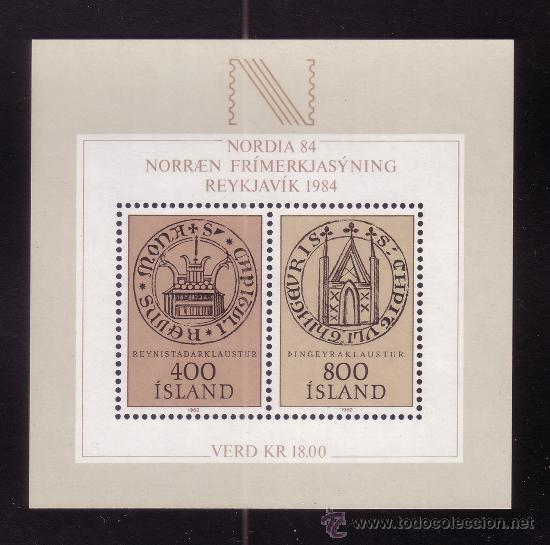 ISLANDIA HB 4*** - AÑO 1982 - EXPOSICION FILATELICA INTERNACIONAL NORDIA 84 (Sellos - Extranjero - Europa - Islandia)
