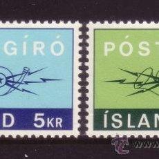 Sellos: ISLANDIA 406/07** - AÑO 1971 - SERVICIO DE CHEQUES Y TRANSFERENCIAS POSTALES. Lote 37279199