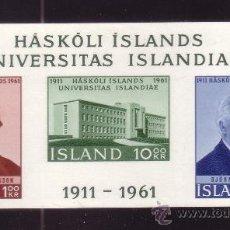 Sellos: ISLANDIA HB 3* - AÑO 1961 - 50º ANIVERSARIO DE LA UNIVERSIDAD. Lote 37279299