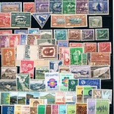 Sellos: ISLANDIA. RESTO DE COLECCIÓN CONTENIENDO 98 SELLOS Y SERIES NUEVAS. CATALOGO 511 EUROS. Lote 37597728