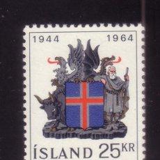 Sellos: ISLANDIA 335* - AÑO 1964 - 20º ANIVERSARIO DE LA REPÚBLICA. Lote 37775673