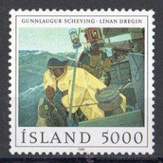 Sellos: ISLANDIA AÑO 1981 YV 525*** LA PESCA - PINTURA DE G. SCHEWING - PROFESIONES. Lote 37874614