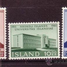 Sellos: ISLANDIA 313/15** - AÑO 1961 - 50º ANIVERSARIO DE LA UNIVERSIDAD. Lote 37988898