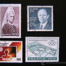 Sellos: ISLAND - LOTE DE SELLOS. Lote 38087876