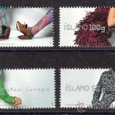 Sellos: ISLANDIA 2012. DISEÑO CONTEMPORANEO. Lote 39097010