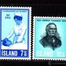 Sellos: ISLANDIA 397/98** - AÑO 1970 - ANIVERSARIOS - MEDICINA - ENFERMERAS - POETAS. Lote 125073356