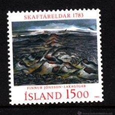 Sellos: ISLANDIA 555** - AÑO 1983 - 200º ANIVERSARIO DE LA ERUPCION DEL VOLCAN SKAFTARELDAR . Lote 150034074