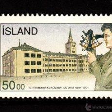 Sellos: ISLANDIA 710** - AÑO 1991 - CENTENARIO DE LA ESCUELA DE NAVEGACION MARÍTIMA DE REYKJAVIK. Lote 39536104