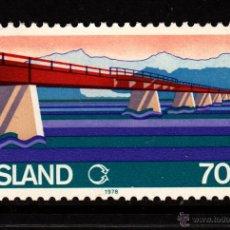Sellos: ISLANDIA 487** - AÑO 1978 - PUENTE SOBRE EL SKEIOARA. Lote 136648121