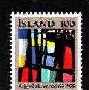 Sellos: ISLANDIA 463** - AÑO 1975 - AÑO INTERNACIONAL DE LA MUJER - PINTURA - OBRA DE NINA TRYGGVADOTTIR. Lote 152551300