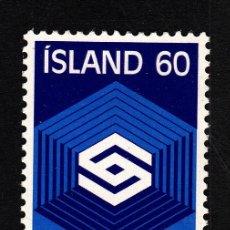 Sellos: ISLANDIA 478** - AÑO 1977 - 75º ANIVERSARIO DE LA ASOCIACION DE SOCIEDADES COOPERATIVAS. Lote 39682572